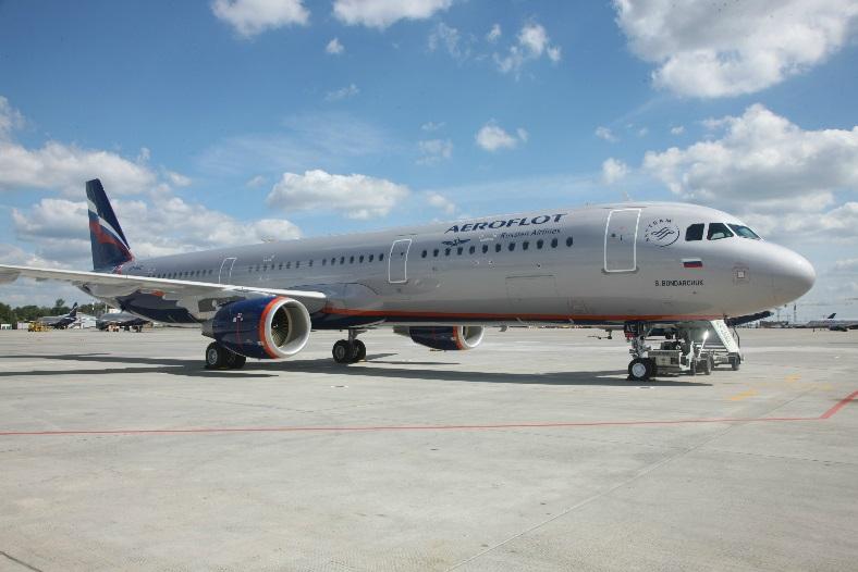 Aerofloti soodushind Moskvasse