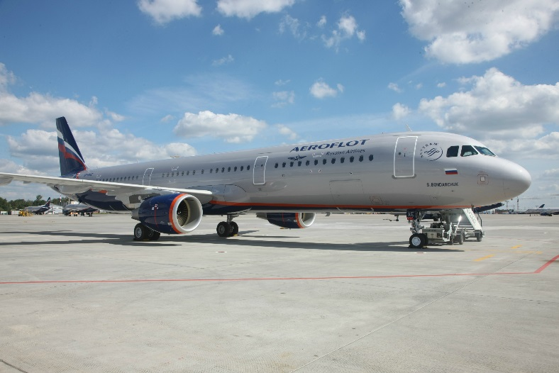 Aeroflotiga Aasiasse: Bangkok, Phuket, Hongkong, Shanghai